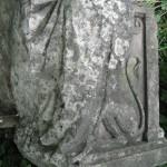 Überreste der Germania